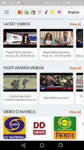 NewsOnAir: Prasar Bharati Official App News+Live 30 Screenshots 5