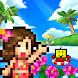 常夏プールパレス - 有料人気アプリ Android