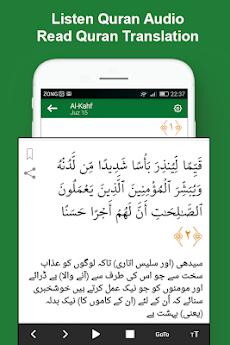 Easy Quran Mp3 Audio Offline Complete with Qiblaのおすすめ画像4