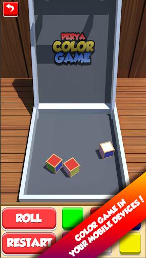 Perya Color Game  Screenshots 2