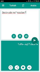 Arabic-Turkish Translator 2.2.0