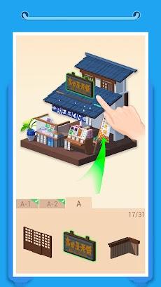 Pocket World 3Dのおすすめ画像1
