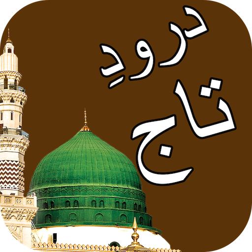 pierdere în greutate krny ki sfaturi în urdu