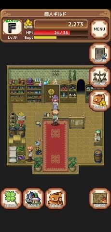 異世界商人生活!! -お店経営シミュレーションゲーム-のおすすめ画像5