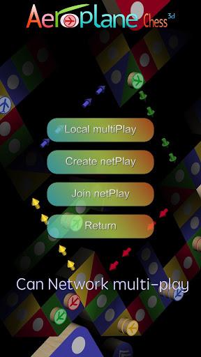 Aeroplane Chess 3D - Network 3D Ludo Game 6.00 screenshots 1