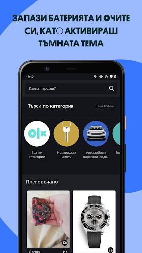 OLX Bulgaria  Screenshots 7
