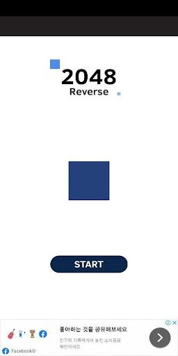 2048 Reverse 6.0 screenshots 1