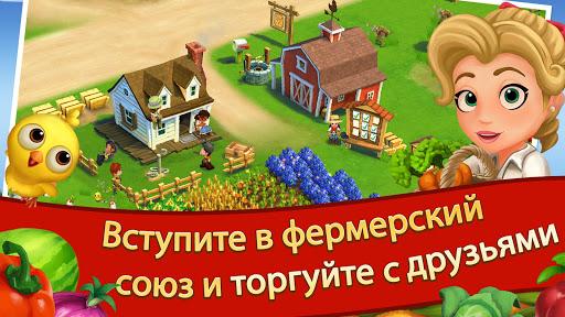 FarmVille 2 Cu0435u043bu044cu0441u043au043eu0435 u0443u0435u0434u0438u043du0435u043du0438u0435 apkdebit screenshots 4