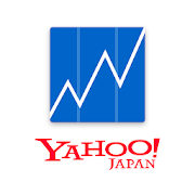 Yahoo!ファイナンス - 株と投資の総合アプリ