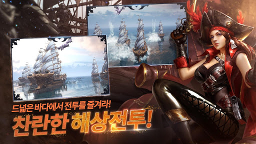 여명 for kakao  screenshots 2