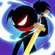 爆斬忍者 レジェンズ - 無料忍者格闘ゲーム - 棒人間オフラインアクションゲーム