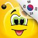 FunEasyLearnで無料韓国語学習