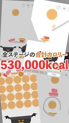 【デブ注意】飯テロパズル〜悪魔鍋〜 総カロリー53万のおすすめ画像3