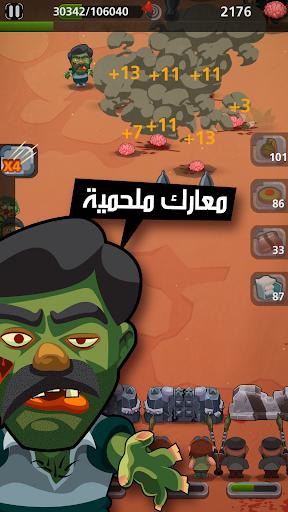 زومبي الصحراء For PC Windows (7, 8, 10, 10X) & Mac Computer Image Number- 11