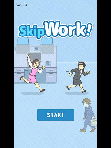 Skip work!u3000-escape game  screenshots 7