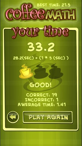 coffeemath screenshot 3