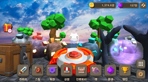 팽이로 보석캐기 4.3.4 screenshots 1