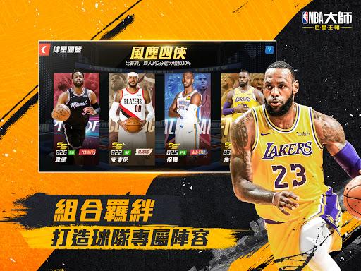 NBAu5927u5e2b Mobile - Carmelo Anthonyu91cdu78c5u4ee3u8a00 3.9.10 screenshots 10