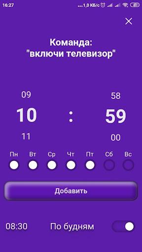 u041cu043eu0439 u041fu0443u043bu044cu0442 1.0 Screenshots 6