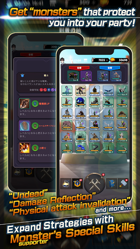 Lost World - u5931u308fu308cu305fu4e16u754c -  screenshots 4