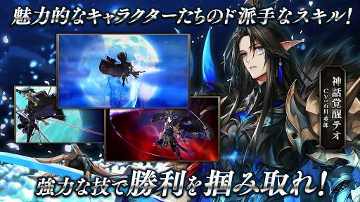 u30bbu30d6u30f3u30cau30a4u30c4(Seven Knights)  screenshots 3