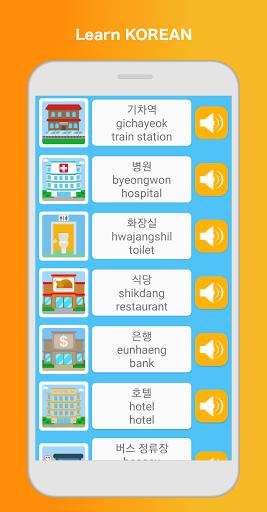 Learn Korean - Language & Grammar Learning 3.4.0 Screenshots 2