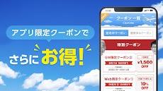 格安航空券 ソラハピ 国内航空券の予約アプリ 検索・比較してお得に予約のおすすめ画像5