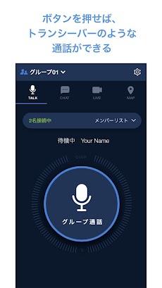 Buddycom(バディコム) - PTTトランシーバー、インカム、Walkie Talkieのおすすめ画像2