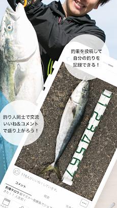 釣り情報ツリバカメラ - 釣果・釣り場・釣具・潮汐情報のおすすめ画像2