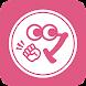 香川県の健康アプリ「マイチャレかがわ」 健康とおトクが手に入るポイントアプリです。提供/香川県