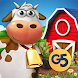 Farm Clan®:ファームライフ アドベンチャー