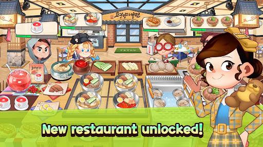 Cooking Adventureu2122 with Korea Grandma  screenshots 9