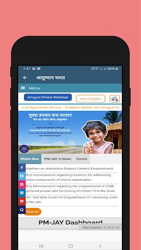 PM Awas Yojana 2020 (Sarkari Ghar) 2.0 Screenshots 5