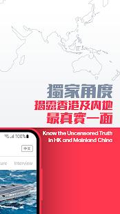 Apple Daily u860bu679cu52d5u65b0u805e screenshots 4