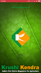 Krushikendra Online Agriculture Mega For Pc | How To Install – Free Download Apk For Windows 1