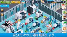 Industrialist ~ 大実業家 - 工場開発ストラテジーゲームのおすすめ画像1