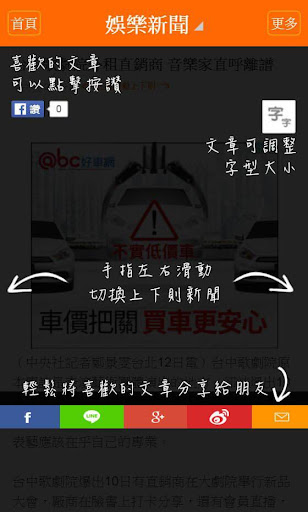 match生活網 For PC Windows (7, 8, 10, 10X) & Mac Computer Image Number- 11