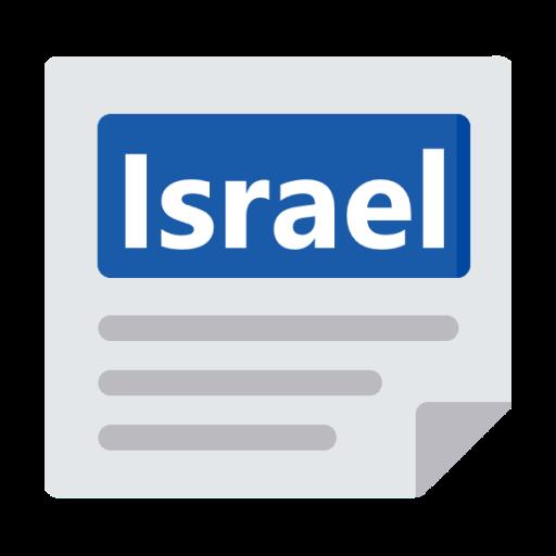 Israel News - English News & Newspaper