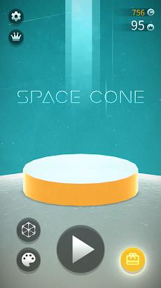 宇宙筍 Space Coneのおすすめ画像2