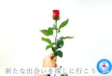 Oniaiのおすすめ画像1