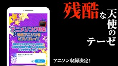 ピアノタイルステージ 「ピアノタイル」の日本版。大人気無料リズムゲーム「ピアステ」は音ゲーの決定版のおすすめ画像4