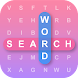 Word Search - 脳トレワード 楽しい Word Puzzle 中毒性のあるゲーム - Androidアプリ