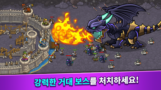 Idle Kingdom Defense 1.0.23 screenshots 3