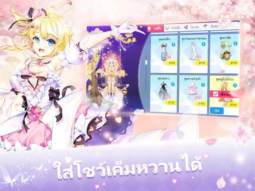 Sweet Dance(TH) apktram screenshots 14