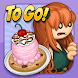 Papa's Scooperia To Go! - Androidアプリ