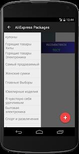 Track AliExpress in Russia 5