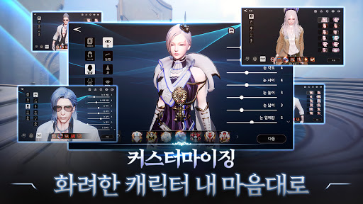 uc544ub974uce74 android2mod screenshots 13