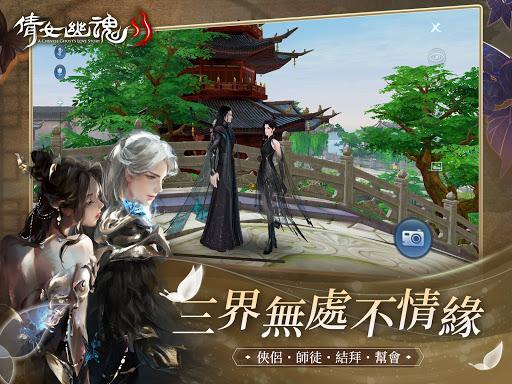 u5029u5973u5e7du9b42II  screenshots 8