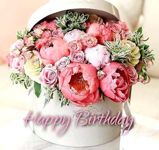 Happy Birthday Gift  Screenshots 1