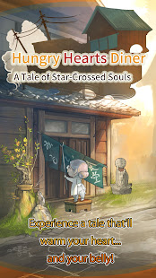 Hungry Hearts Diner: A Tale of Star-Crossed Souls